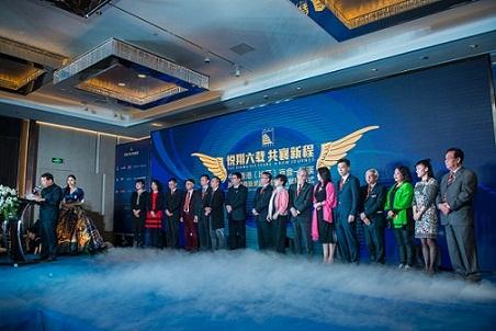 武汉香港商会在汉举行周年庆典礼 鄂高度评价商会贡献